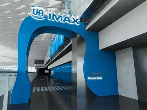 Thanks to a huge movie screen, the world's best airport just got better - Yahoo! OMG! Philippines